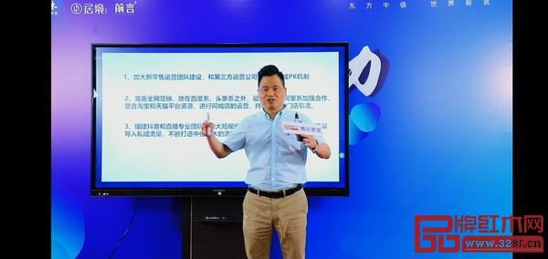 中信红木董事长李忠信进行分享