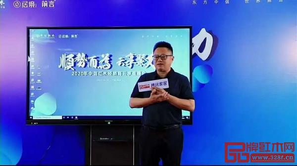 江西南昌经销商张勇华进行分享