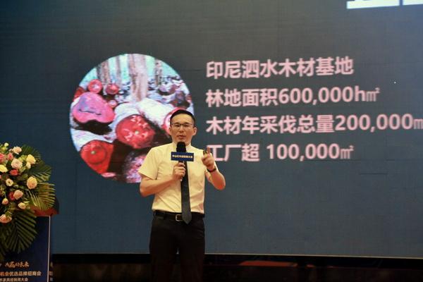 闲适红木总经理石拥军在全球首发招商会介绍工厂实力