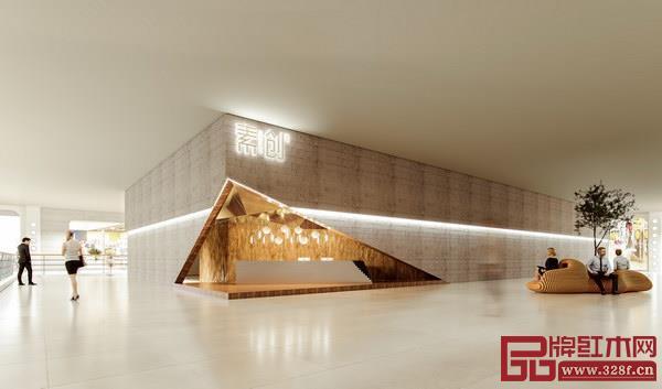 素创以国际范展厅登陆深圳时尚家居设计周暨第35届深圳国际家具展,展位9D05