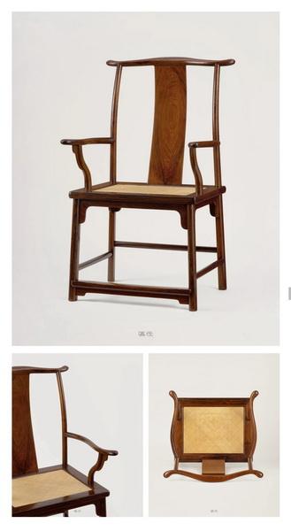 区氏家具 圆头四出头官帽椅  黄花梨  长:58cm  宽:48cm  高:48cm 通高:109cm   A Huanghuali Round head four head official cap chair