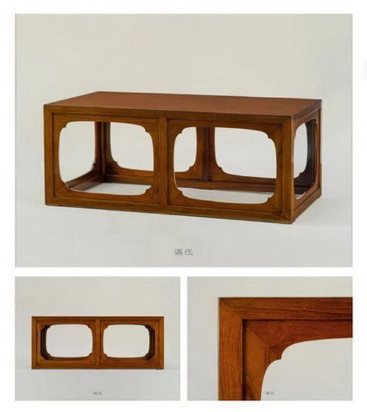区氏家具  海棠框圈口矮桌  白酸枝  长:125cm  宽:68cm  高:50cm  A Baisuanzhi Begonia frame low table