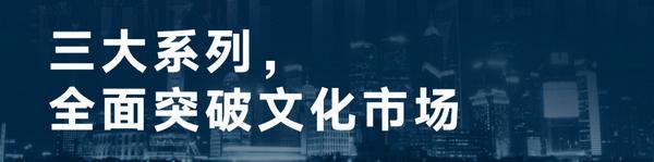 中信红木2020品牌盛典即将震撼开启