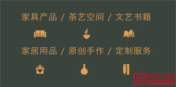 """""""拾贰空间""""打造中国人向往的美好生活"""