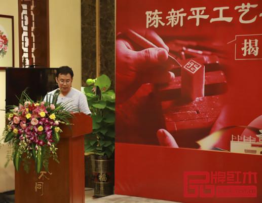 中山市沙溪镇流动党员管理服务中心主任阮卓卿在揭幕仪式上致辞