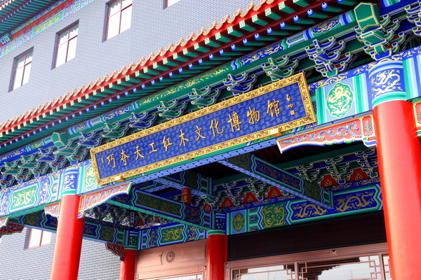 巧夺天工红木文化博物馆 铸造精品红木殿堂