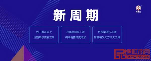 心服务新营销▏国寿红木打造终端门店的线上流