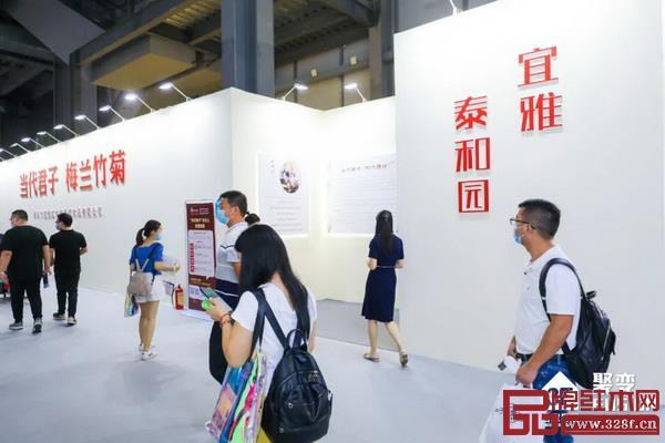 泰和园携当代君子系列产品闪耀亮相东莞名家具展