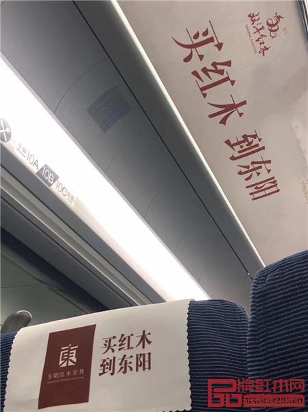 """""""东阳红木""""高铁列车再出发,双洋红木大展品"""