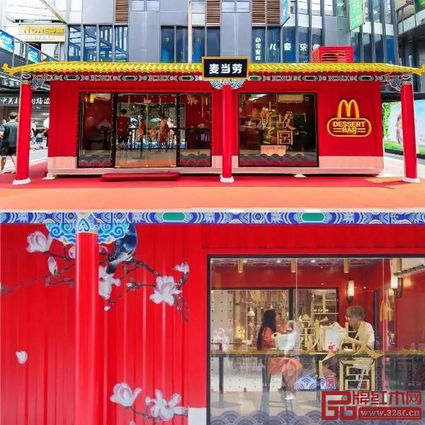 麦当劳故宫主题快闪店