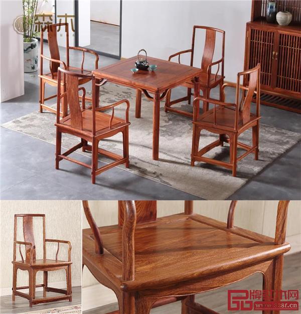 森木家具八仙桌搭配扇形南宫椅