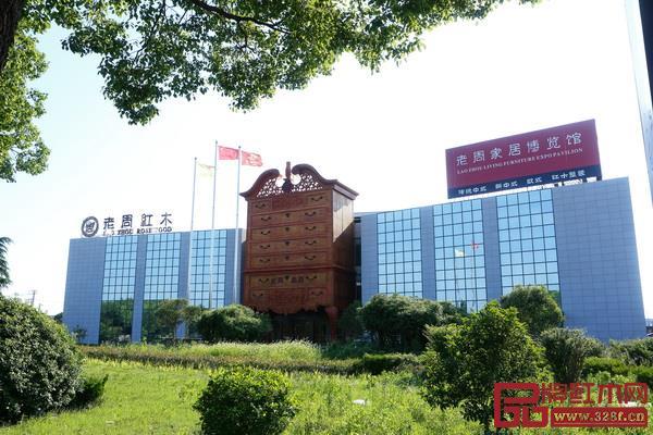 老周家居总部博览馆九斗柜造型曾获吉尼斯纪录
