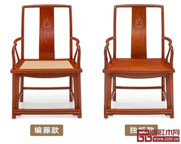 红桥红制·缅花扇形官帽椅