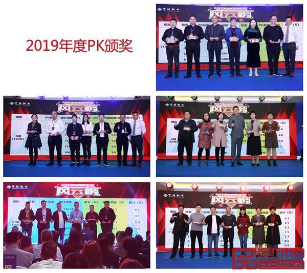 中信红木分A、B、C、D四个组别对PK成功的经销商进行颁奖