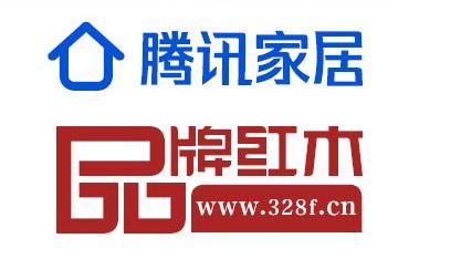 騰訊家居、品牌紅木網兩大權威媒體監督護航