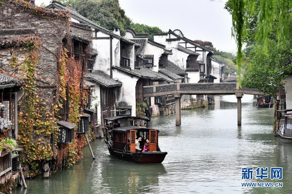 11月22日,游客乘船在乌镇游览(新华社记者 李鑫 摄)
