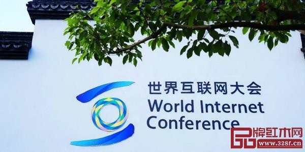 一周红木天下事:第11届中国红木家具品牌峰会落户乌镇|第146期