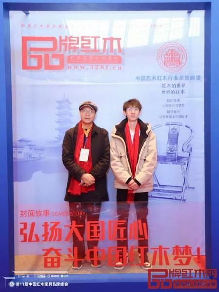 东邦红木总经理陈俊谨(右)与国务院特殊津贴专家、清华大学家具设计高研班讲座教授彭亮(左)合影