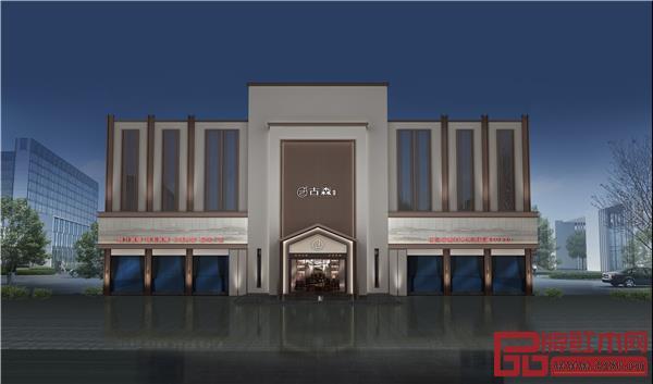 古森红木新展厅门头示意图.jpg