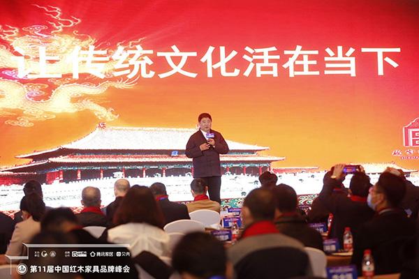故宫学院院长、故宫博物院原院长单霁翔助阵红木峰会主讲《让传统文化活在当下》