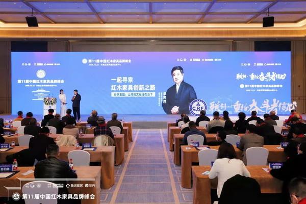 故宫学院院长、故宫博物院原院长、中国文物学会会长单霁翔主讲《让传统文化活在当下》
