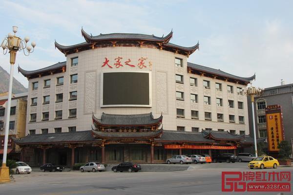 中国工艺美术大师林庆财黄花梨珍藏馆位于福建省仙游县