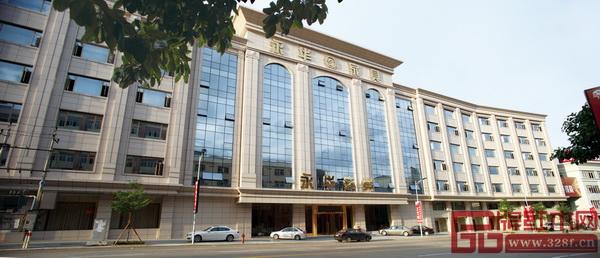 华行红木10万㎡工厂总部
