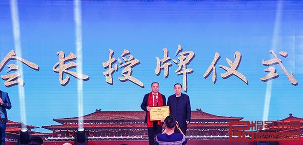 深圳市红木文化艺术协会第三届理事会授牌仪式举行