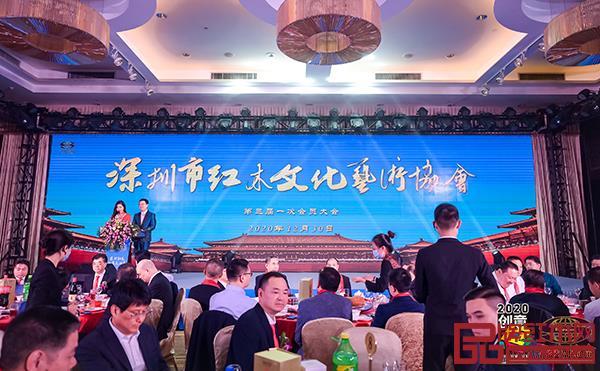 深圳市红木文化艺术协会第三届一次会员大会举行