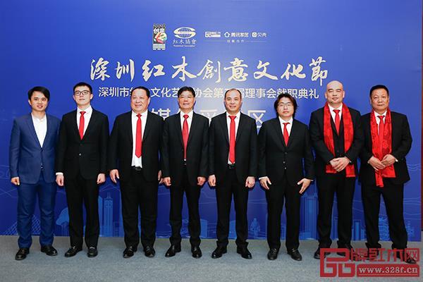 深圳市红木文化艺术协会领导班子与参会嘉宾现场合影
