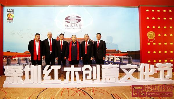 深圳市红木文化艺术协会理事会成员与参会嘉宾现场合影