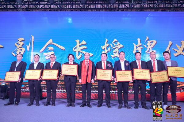 富达平台官网注册丰联家私总经理朱李德:做好红木基因的有序传承