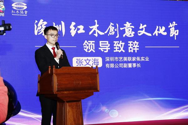 富达平台官网注册美联家私:让更多年轻人爱上中国红木家具
