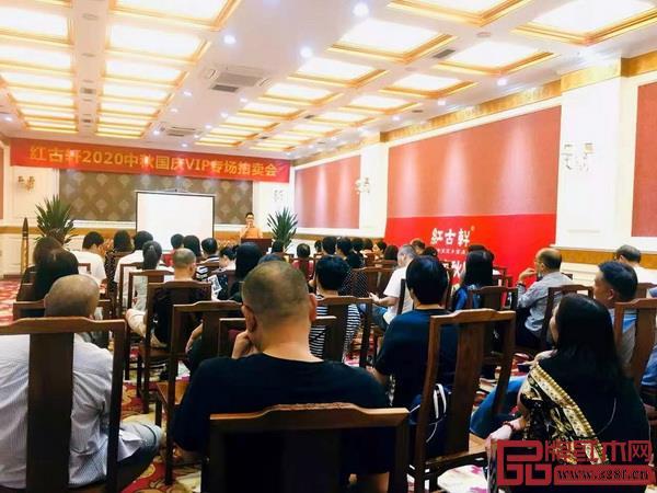 红古轩在国庆中秋双节期间举行专场拍卖会,开启了市场营销工作新模式