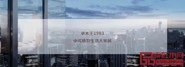 富达平台官网注册卓木王1983|改变自己,只为遇见更好的自己