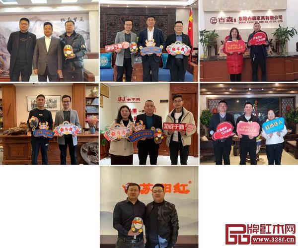 品牌红木&腾讯家居红木团队与中山部分优选品牌合影留念