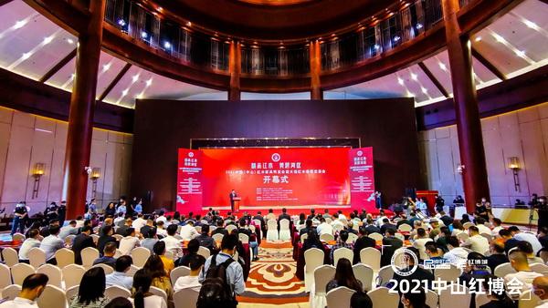 2021中山红博会在中国红木特色小镇·中山大涌隆重开幕