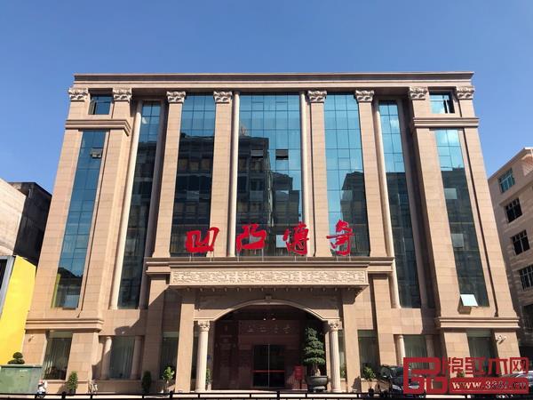 凹凸传奇红木大厦位于福建省仙游县