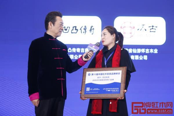 凹凸传奇董事长唐丽(右)接受中央电视台著名主持人赵保乐采访,谈及凹凸传奇大红酸枝家具的特色