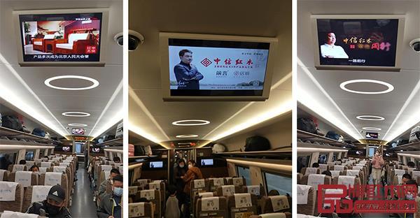 中信红木入选高铁国家品牌计划