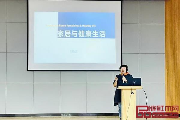 """顺德职业技术学院设计学院博士、教授刘晓红现场发表""""家居与健康生活""""主题演讲"""