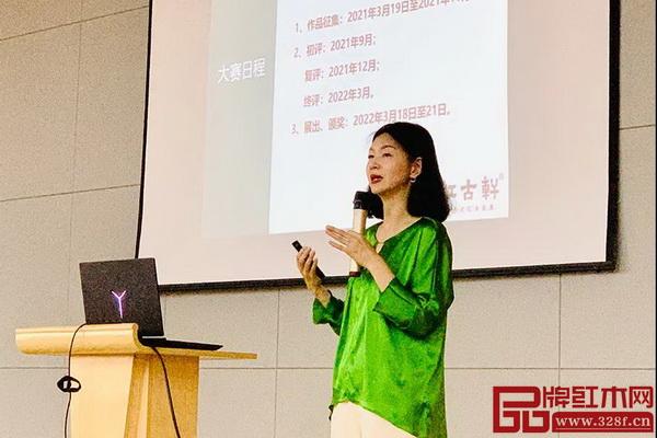 红古轩营销总监杨晶介绍第13届新中式设计大赛