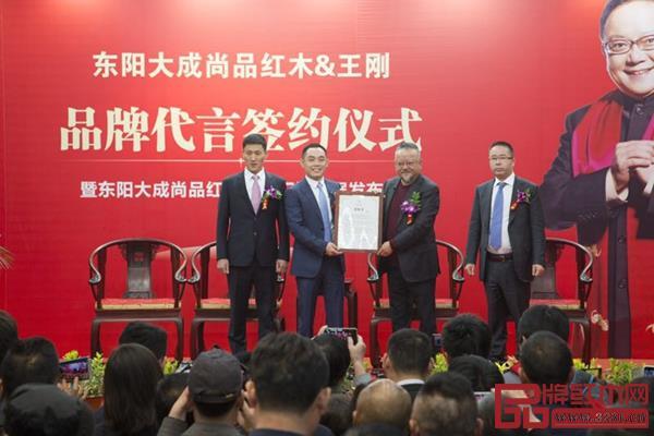 著名表演艺术家、鉴宝专家王刚(右二)为大成尚品代言