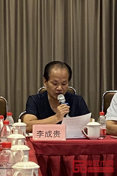 古典家具专业委员会主任李成贵介绍成立古典家具专业委员会方案