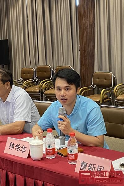 学会会长、品牌红木CEO林伟华部署下半年学会工作