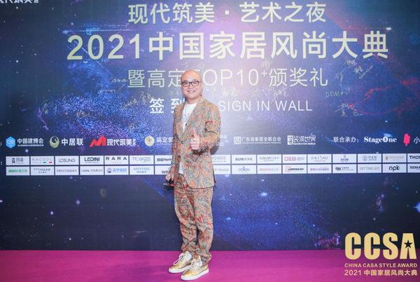 2021中国高定TOP10+品牌卓木王,演绎精致中国,高端人居