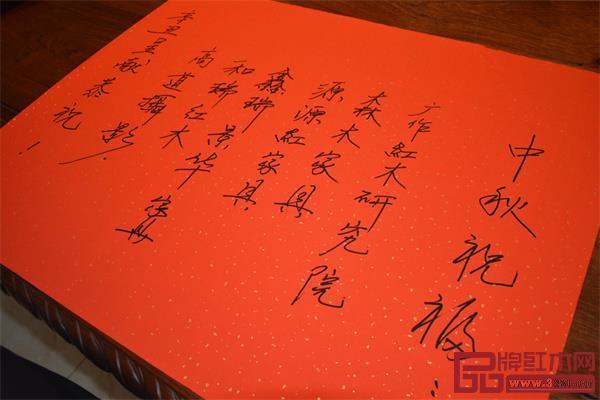 活动慰问组为大泽镇敬老院老人们准备的中秋礼品