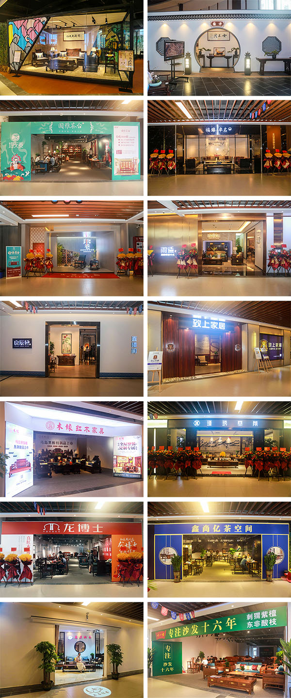 高端定制展区,打造不同风格形态的定制生活体验空间(部分企业展厅)